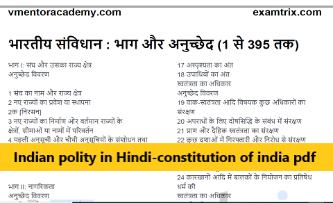indian polity in hindi-constitution of india pdf