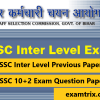 Bihar BSSC Inter Level Exam Question Paper with Answer Pdf download