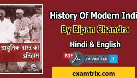 Download History Of Modern India (आधुनिक भारत का इतिहास) By Bipan Chandra PDF