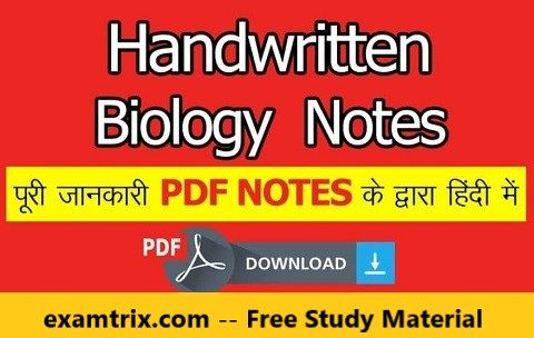 Handwritten Biology Notes In Hindi PDF Download