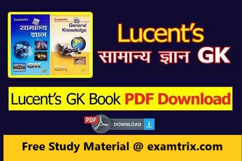 Lucent General Knowledge (GK) PDF Book Download in Hindi & English 2019