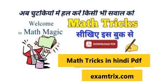 Math tricks in hindi Pdf Download