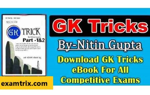 Most Important GK Tricks By Nitin Gupta PDF Download In Hindi