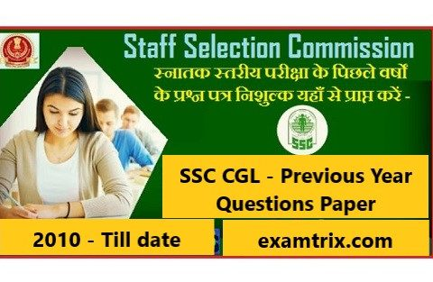 SSC CGL Previous year question papers pdf download