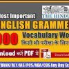 The Hindu Vocabulary Words 1000 Important (Vocabulary Words) PDF Download