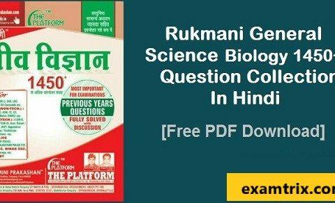 The platform biology book pdf download - Rukmini Prakashan