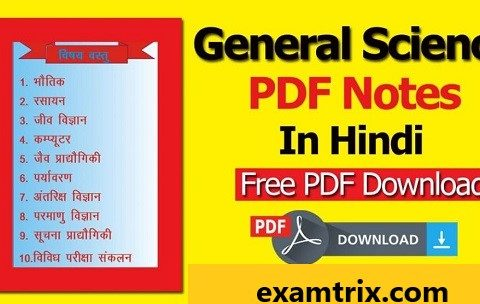 General Science PDF Notes In Hindi For Competitive Exams Download Now