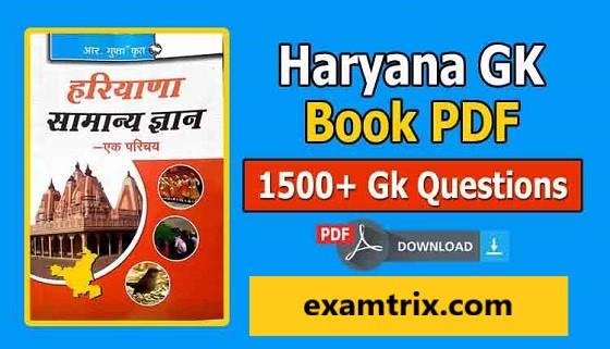 Haryana GK PDF 2019 Free Download In Hindi