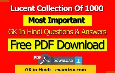 Lucent Collection Of 1000 Most Important GK In Hindi Questions & Answers PDF Download