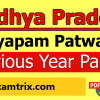 MP Vyapam Patwari Previous Year Papers Pdf Download Now