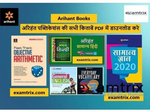 Arihant books free download pdf