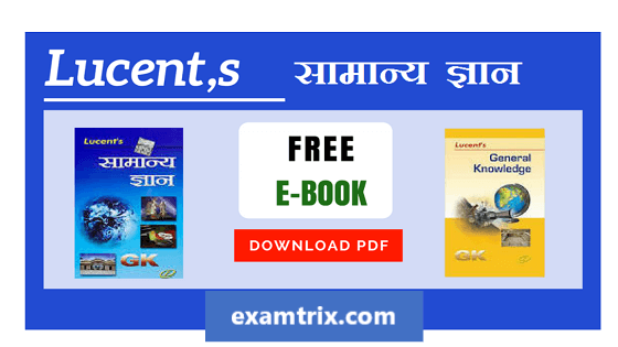 Lucent GK Book PDF Download in Hindi and English