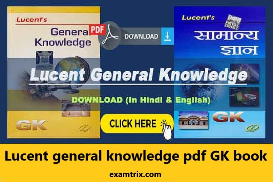Lucent general knowledge pdf GK book