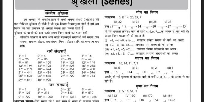 Reasoning book pdf in hindi free download