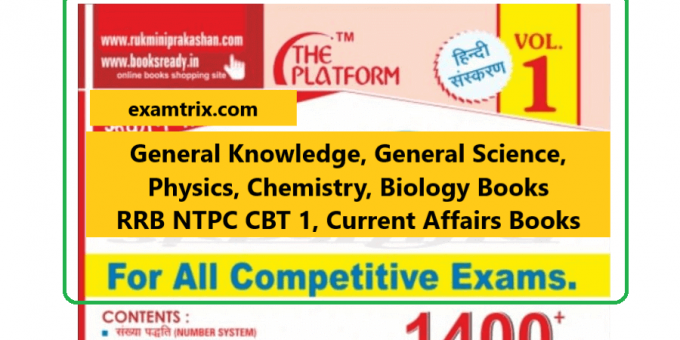 The Platform General Science GK in Hindi Book PDF By Rukmini Prakashan