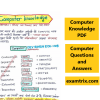 Computer Knowledge and Questions-Answers in Hindi PDF