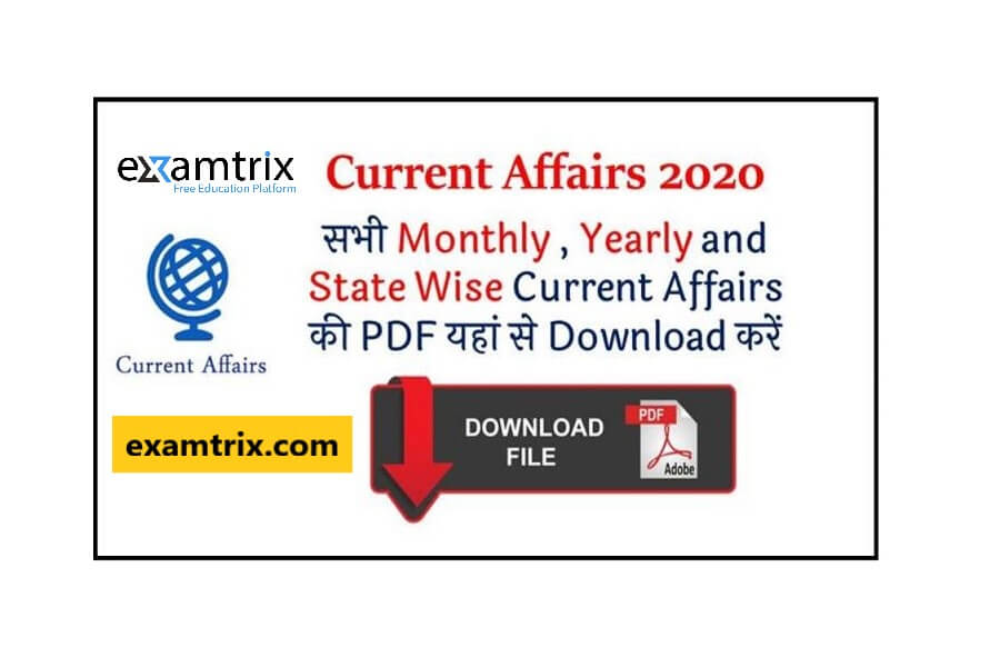 Current Affairs 2020 PDF Download in Hindi and English