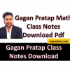 Gagan Pratap Maths PDF Book Download