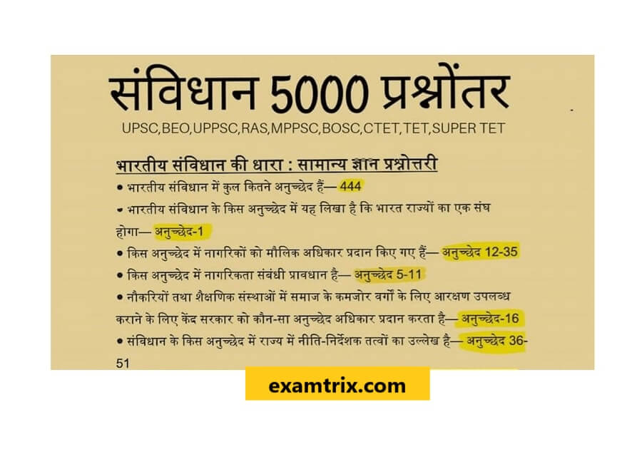 Indian constitution questions and answers PDF in Hindi
