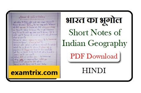 Indian geography in Hindi PDF Notes