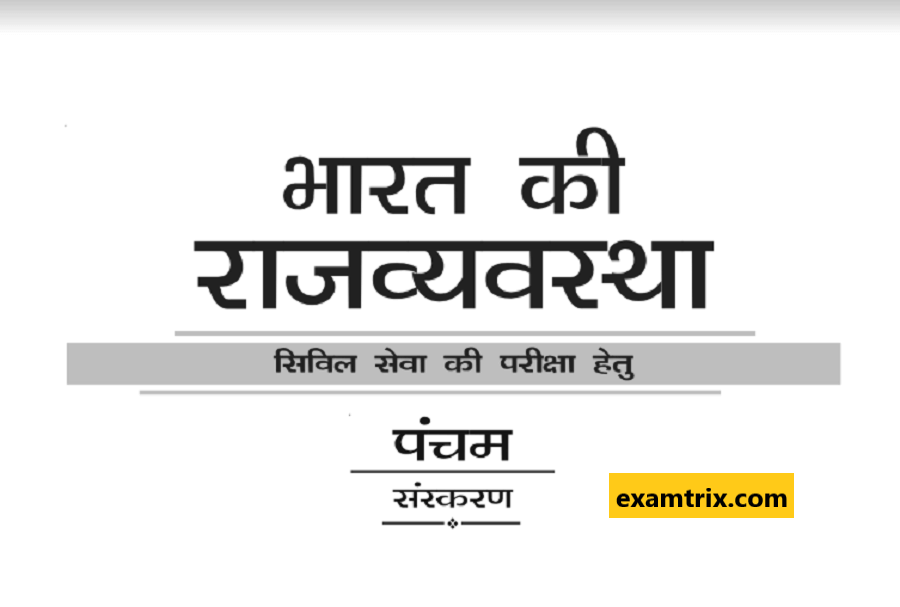 Indian polity notes pdf book in Hindi