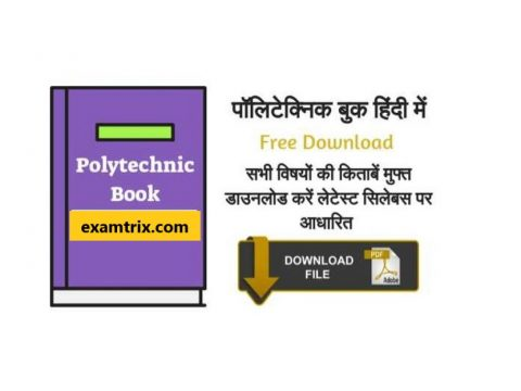 Polytechnic Book PDF Download and JEECUP Previous Year Papers pdf Download