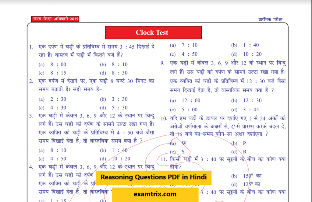 Reasoning Questions PDF in Hindi
