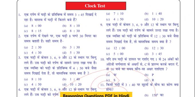 Reasoning Questions PDF in Hindi