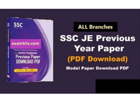 SSC JE Previous Year Question Paper PDF Download