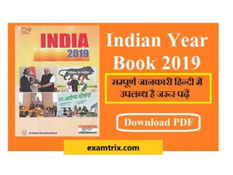 india year book 2019 pdf