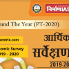 Economic Survey 2020-2019 by Nirman IAS PDF Download
