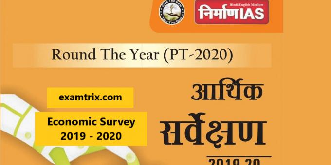 Economic Survey 2020-2019 by Nirman IAS PDF Download