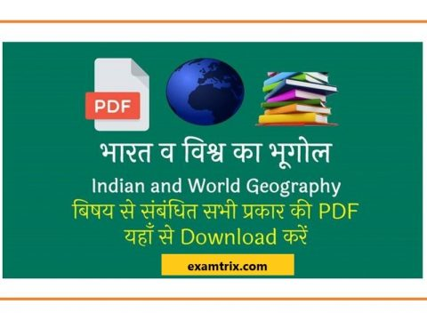Indian and World Geography PDF Notes in Hindi and English