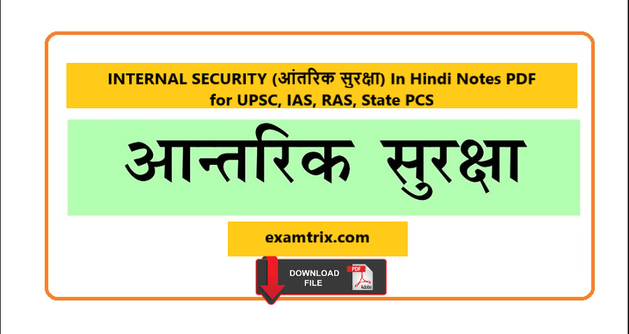 Internal Security UPSC Notes PDF Internal Security of India Notes PDF for UPSC IAS RAS