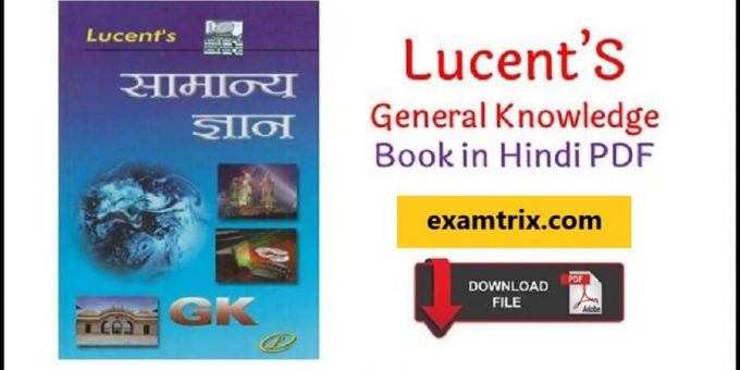 Lucent GK in Hindi Book PDF Download 2019-2020, lucents general knowledge, lucent samanya gyan PDF