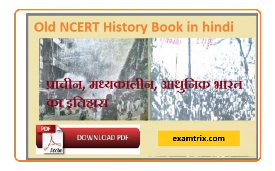 Old NCERT History Books in Hindi PDF Download