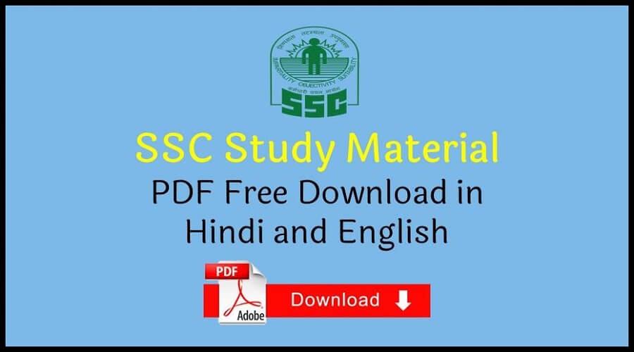 SSC CGL Books PDF in Hindi and English, SSC Free Study Materials