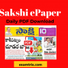 Sakshi Epaper Today PDF Download