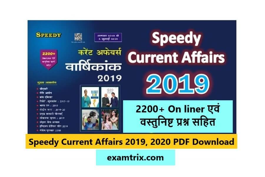 Speedy Current Affairs 2019 - 2020 PDF Download