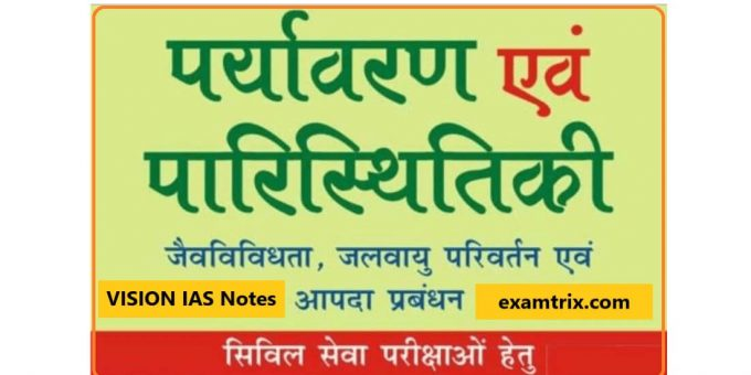 Vision IAS Environment Notes in Hindi PDF for UPSC Download