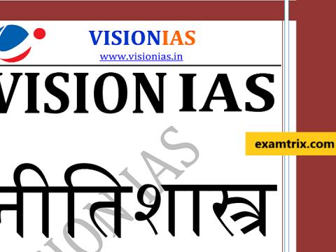 Vision IAS Ethics Case Studies PDF notes Download