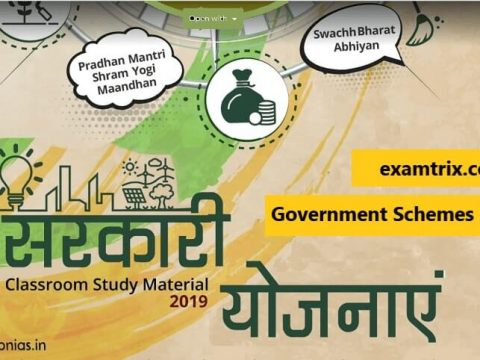 Vision IAS Government Schemes for UPSC 2019 PDF Download