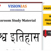 World History Vision IAS Notes PDF Download