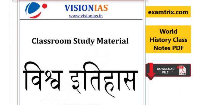World History Vision IAS Notes PDF Download