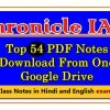 Chronicle IAS Academy Notes PDF, IAS 100 Study Material Download in Hindi and English