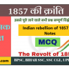 Indian rebellion of 1857 Revolt PDF Notes 1857 ki kranti
