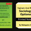 Mahapatra sir Sociology notes PDF Vajiram and Ravi