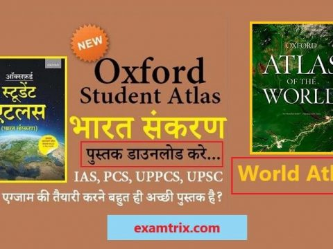 The orient blackswan school Oxford atlas of the world and India for upsc latest edition PDF