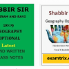 Shabbir Sir Geography Optional Notes PDF free download
