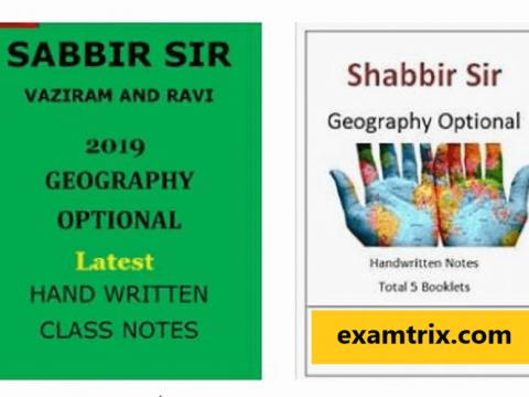 Shabbir Sir Geography Optional Notes PDF free download